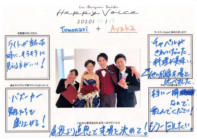 Tomonari & Ayaka