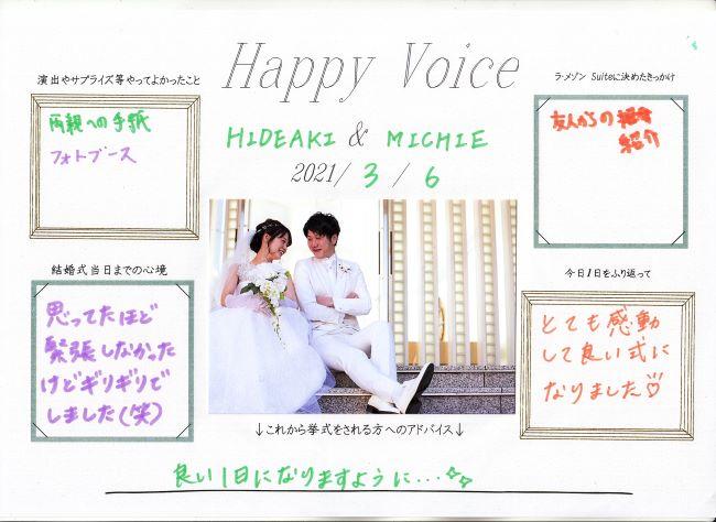 Hideaki & Michie