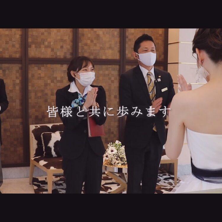 【新たな結婚式のカタチ】コロナ禍で結婚式を挙げた新郎新婦からのメッセージ